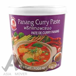 Cock Brand - Panang Currypaste 1 kg