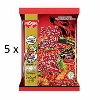 Nissin - 2x Spicy Ghost Pepper Sehr scharfe Instantnudeln 5x60 g